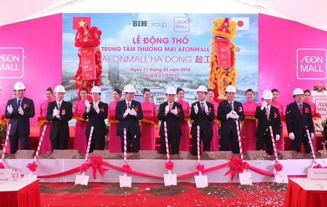 Khởi công xây dựng trung tâm thương mại AEON Mall Hà Đông